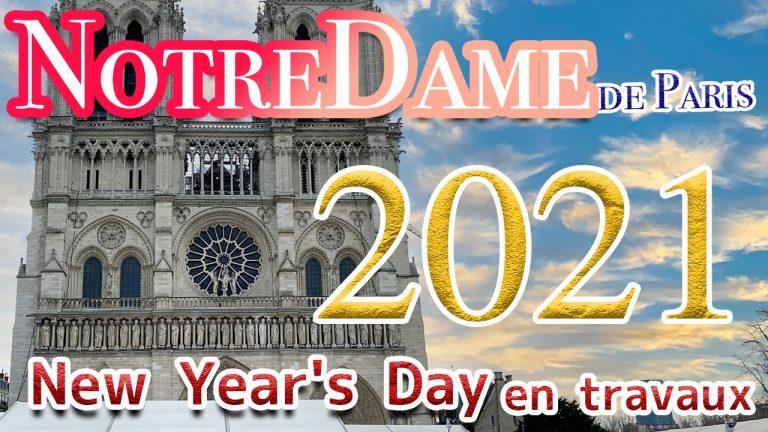 ノートルダム大聖堂(Cathédrale Notre-Dame de Paris