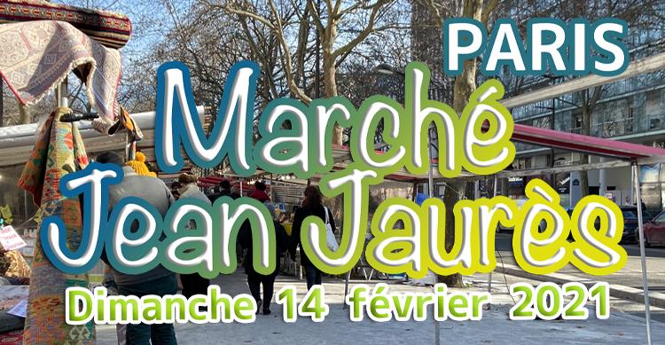 marche72・19区マルシェジャンジョーレ