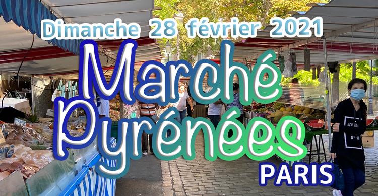 パリ20区のマルシェピレネー