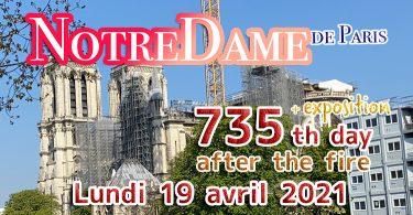 火災後735日目のノートルダム寺院